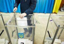 ЦИК подсчитала более 90% голосов - today.ua