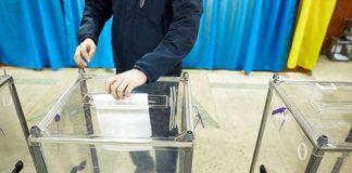 В ЦИК объяснили, как проголосовать 21 апреля после 20:00 - today.ua