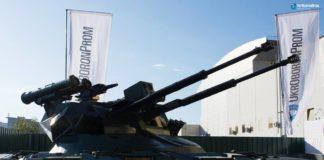 """Суд зобов'язав підприємство """"Укроборонпрому"""" виплатити Росії понад 2 млн гривень - today.ua"""