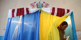 """За другим туром виборів """"наглядатимуть"""" спостерігачі з 21 країни світу"""" - today.ua"""