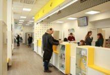 Названо кількість пенсіонерів, які отримують субсидії через «Укрпошту» - today.ua