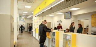 """Названо кількість пенсіонерів, які отримують субсидії через «Укрпошту» """" - today.ua"""