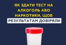 Супрун рассказала, как проверить человека на алкоголь и наркотики - today.ua