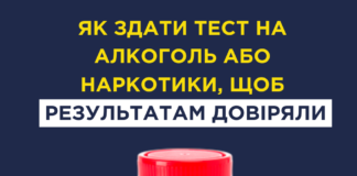 Супрун розповіла, як перевірити людину на алкоголь і наркотики - today.ua