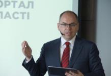 Порошенко призначив нового керівника Одеської ОДА - today.ua