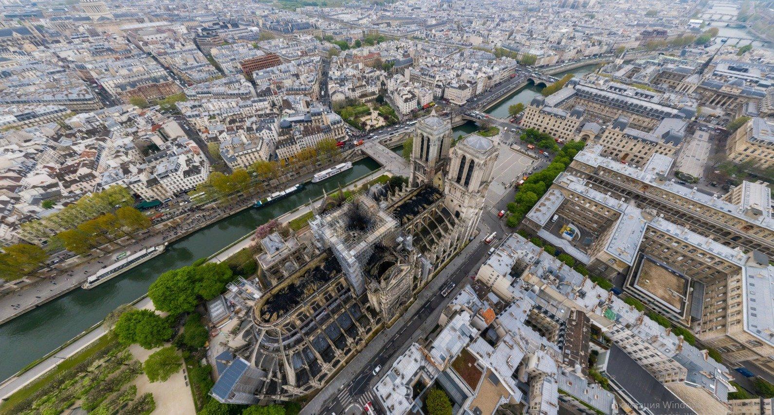 Розбите серце Парижа: у мережі показали, як виглядає Нотр-Дам-де-Парі з висоти пташиного польоту