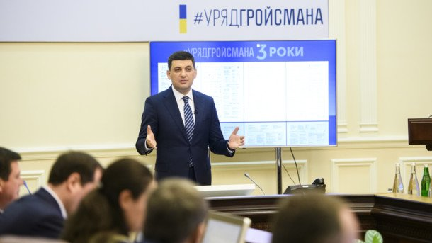Гройсман обіцяє збільшити зарплати вдвічі - today.ua