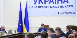 Кабмін наказав знизити ціни на газ для населення - today.ua