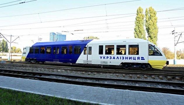 """""""Укрзалізниця"""" змінила розклад поїздів на тиждень: названа причина"""