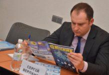 У конкурсі на голову податкової служби переміг заступник міністра фінансів - today.ua