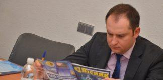 """У конкурсі на голову податкової служби переміг заступник міністра фінансів"""" - today.ua"""