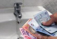Українцям загрожує підвищення тарифів на воду - today.ua