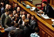 У Порошенка пояснили позицію щодо дострокових виборів ВР - today.ua