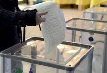 В Україні розпочався другий тур виборів: перші подробиці - today.ua