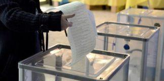 У ЦВК назвали найбільш активні та пасивні за голосуванням регіони - today.ua