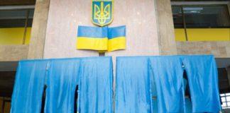 Підраховано 99,9% голосів: ЦВК назвала оновлені результати виборів - today.ua