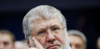 Коломойський назвав причину націоналізації ПриватБанку - today.ua