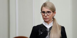 """Тимошенко требует провести досрочные парламентские выборы"""" - today.ua"""