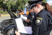 Автоюрист придумав нове покарання для водіїв - today.ua