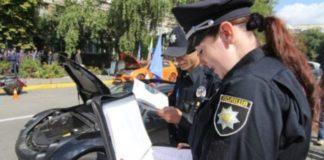"""Автоюрист придумал новое наказание для водителей """" - today.ua"""