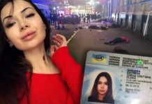 Зайцева оскаржить вирок суду - today.ua
