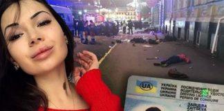 """Зайцева оскаржить вирок суду"""" - today.ua"""