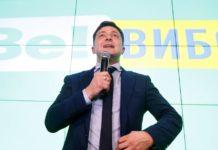 У штабі Зеленського розповіли, як боротимуться з корупцією - today.ua