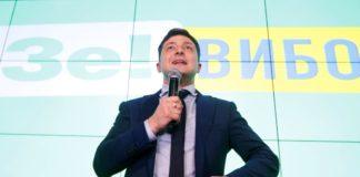 """У штабі Зеленського розповіли, як боротимуться з корупцією"""" - today.ua"""