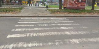 На дорогах Украины появится новая дорожная разметка - today.ua