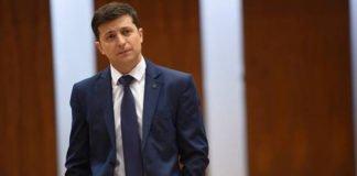 """Полиция задержала подозреваемых в покушении на Зеленского """" - today.ua"""