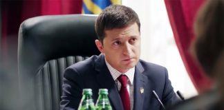 У Зеленського відреклися від зниження пенсійного віку - today.ua