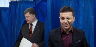 Зеленський і Порошенко проголосували на виборах - today.ua