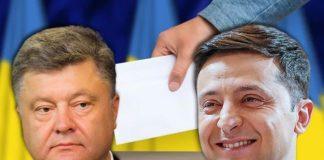 """У штабі Порошенка надали ще один коментар з приводу відео з фурою і Зеленським"""" - today.ua"""