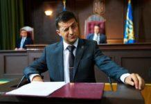 Стали известны первые 10 шагов Зеленского на посту президента Украины - today.ua
