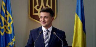ЦВК оголосила Зеленського переможцем президентських виборів - today.ua