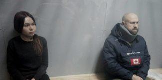 Смертельное ДТП на Сумской в Харькове: полиция открыла дело на экспертов, которые определяли скорость автомобиля Зайцевой - today.ua