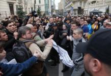 В Киеве под офисом Зеленского произошла потасовка - today.ua