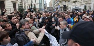 У Києві під офісом Зеленського сталася бійка - today.ua