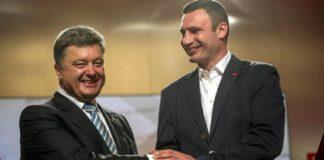 Кличко дав оцінку політичній роботі Порошенка на посаді президента - today.ua