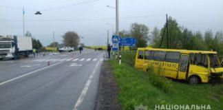 Под Луцком произошло смертельное ДТП со школьным автобусом и грузовиком - today.ua