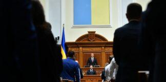 Зеленский призвал нардепов не пиариться в Верховной Раде - today.ua