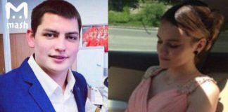Авіакатастрофа в Шереметьєво: бортпровідник перед смертю написав прощальну SMS своїй дівчині - today.ua