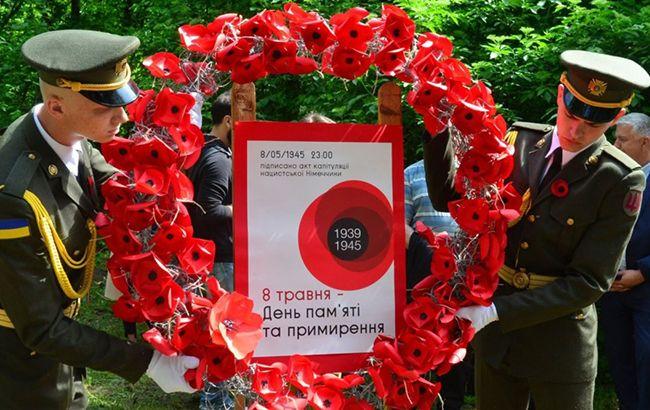 Сьогодні в Україні відзначають День пам'яті і примирення - today.ua