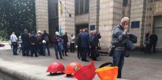 """В центре Киева митингуют шахтеры"""" - today.ua"""