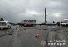На Тернопільщині у ДТП загинули дві людини - today.ua