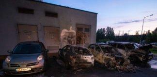 У Києві вночі згоріли чотирі автівки - today.ua