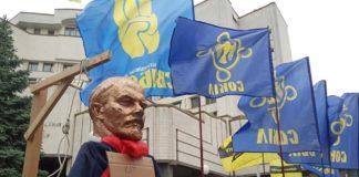 """Закон о декоммунизации проверят на конституционность"""" - today.ua"""