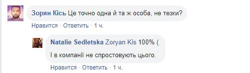 """Резиденцією """"Межигір'я"""" керуватиме помічник Мураєва"""