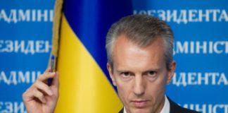 В Україну повернувся урядовець часів Януковича Валерій Хорошковський - today.ua