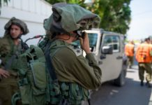 У секторі Газа оголосили про перемир'я з Ізраїлем - today.ua